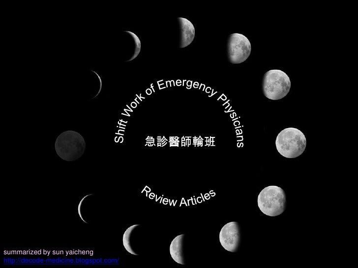 Shift Workof Emergency Physicians<br />急診醫師輪班<br />Review Articles<br />summarized by sun yaicheng<br />http://decode-medi...