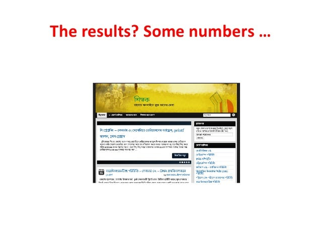 The  results?  Some  numbers  …