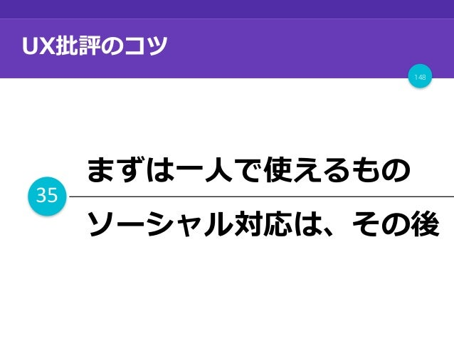 Thank you. @yukio_andoh 165