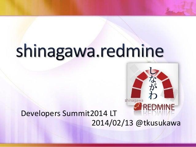 Developers Summit2014 LT 2014/02/13 @tkusukawa