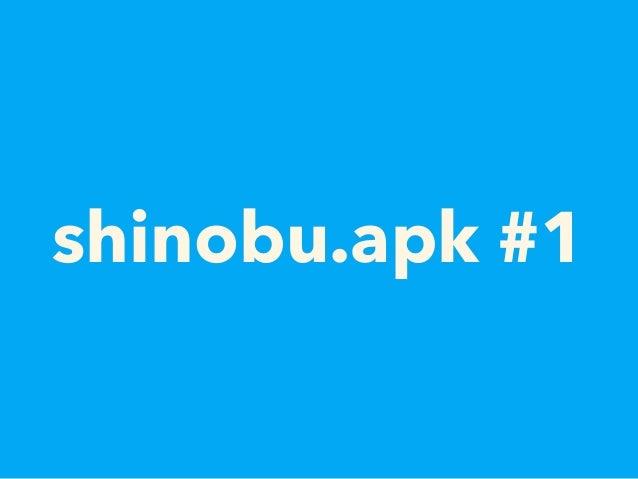 shinobu.apk #1