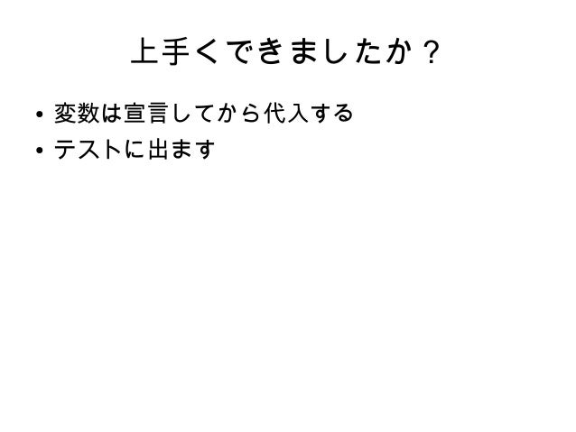 質問タイム ● なにかありませんか? ● この世には答えられるものと答えられないもの の 二つが存在します