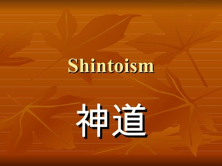 shintoism-1-728.jpg?cb=1254435973