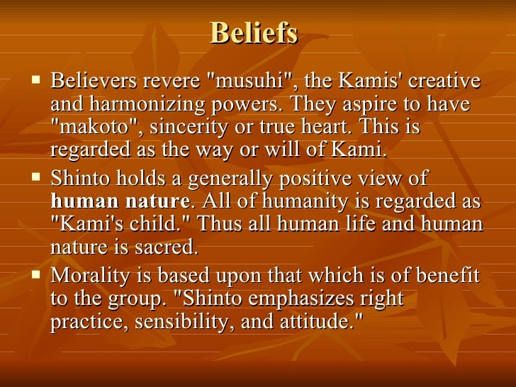 shinto as the way of gods essay Shinto vs buddhism shinto or kami-no-michi (the original traditional term) is the natural spiritual cult of japan extensively followed by the japanese people shinto or literally meaning the way of the gods was originally adopted from the.