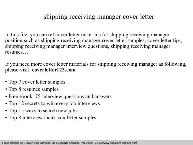 shipping receiving manager cover letter