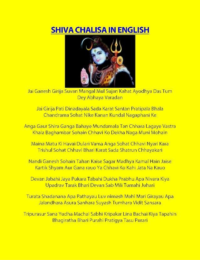 shiva sahasranama pdf in english