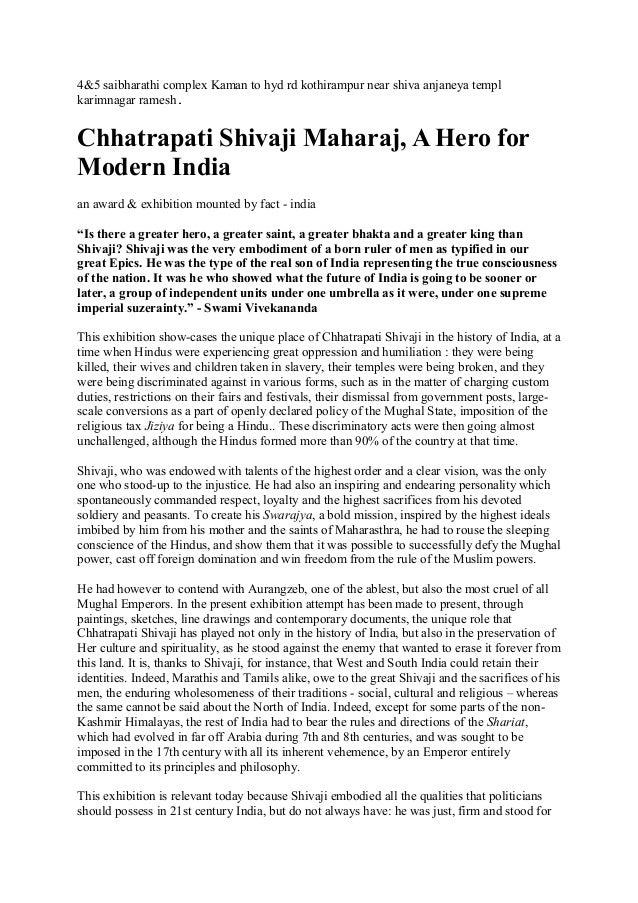 Shivajis night attack on shaista khan essay