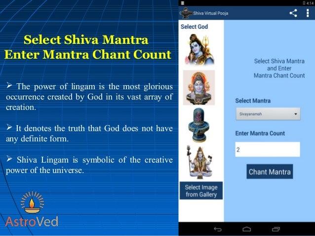 Shiva Pooja and Mantra - AstroVed com