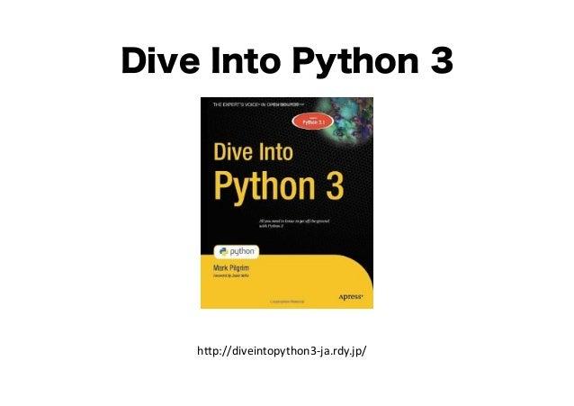 Python - Dive into python ...
