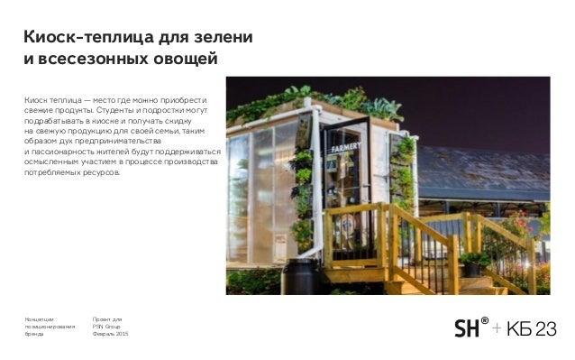 Art Residence Новый дизайнерский жилой комплекс ArtResidence премиум-класса в двух шагах от площади Белорусского вокзала....