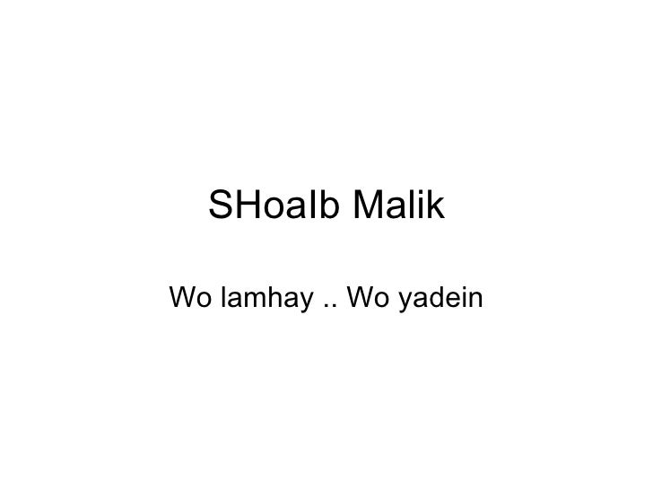 SHoaIb Malik Wo lamhay .. Wo yadein