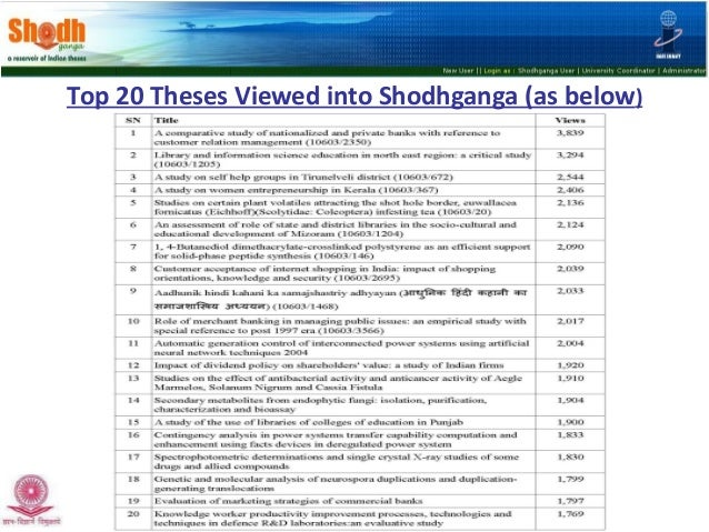 shodhganga phd thesis in library science