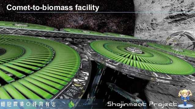 Comet-to-biomass facility