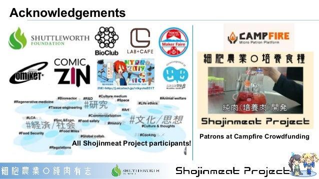 Shojinmeat Project Cellular Agriculture Initiative (Nov.2018)