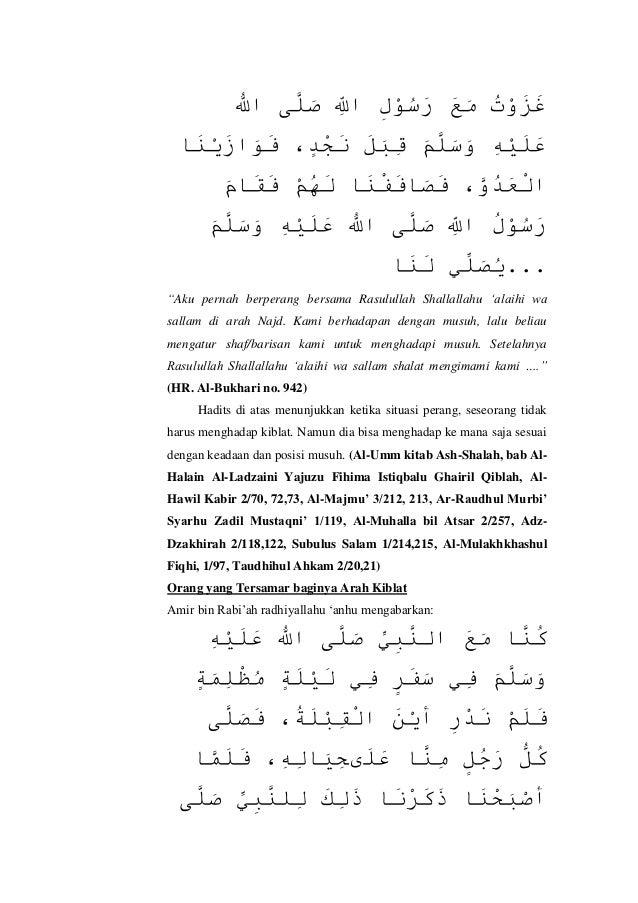 makalah tentang Mu'tazilah