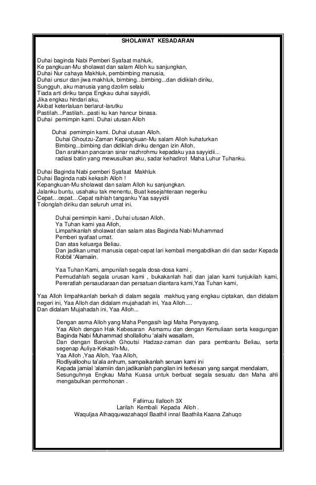 Wahidiyah pdf sholawat