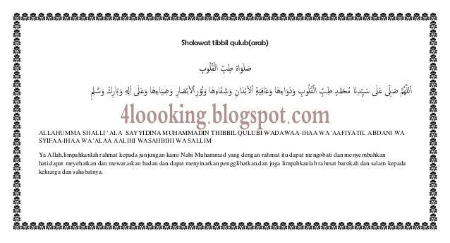Sholawat tibbil qulub(arab)ِطةو ُق ُق ْلاة ِطِّب ِط اة َص َص َصةٍد َّل َص ُقة َص...