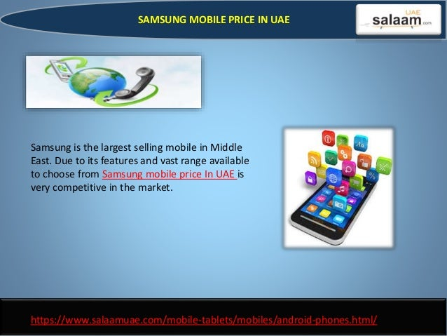 Shop mobile in uae get best offers on htc, samsung, lenovo