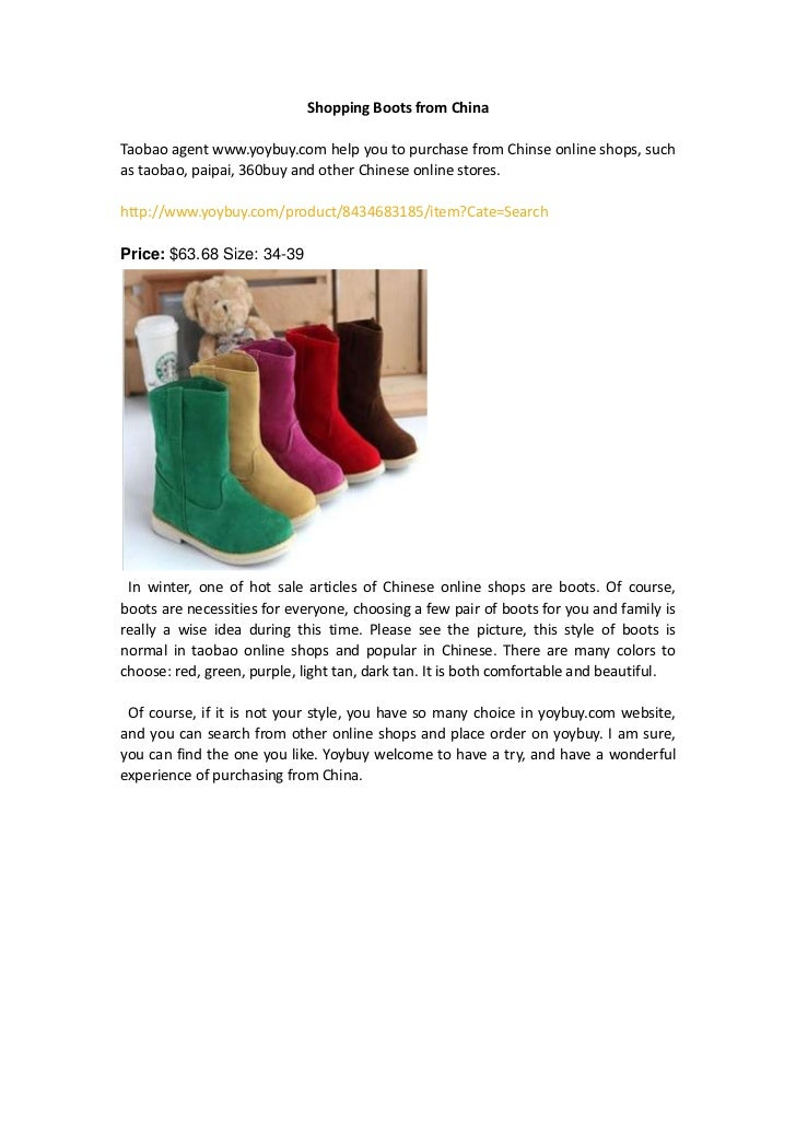 Shopping Boots from ChinaTaobao agent www.yoybuy.com help you to purchase from Chinse online shops, suchas taobao, paipai,...
