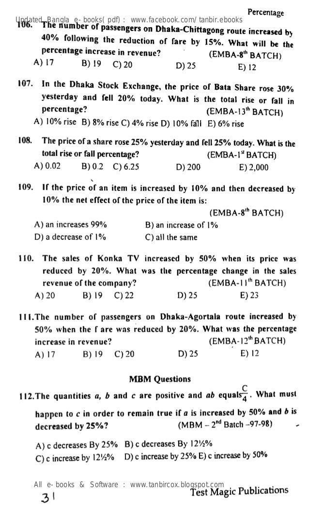 Maths Shortcut Pdf