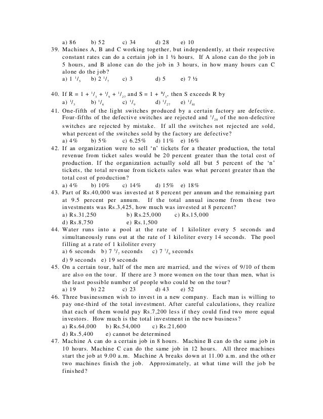 Shortcuts in mathematics for cat cet gre gmat or any similar comp 7 fandeluxe Image collections