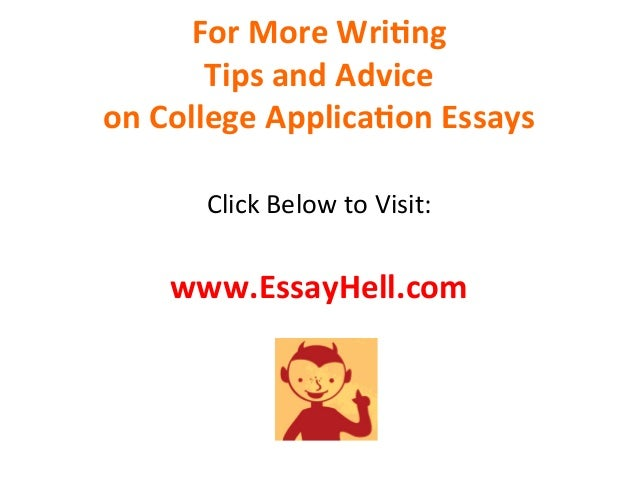 how to write a short essay for a college application 24