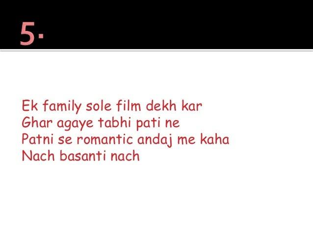Short Funny Jokes In Hindi