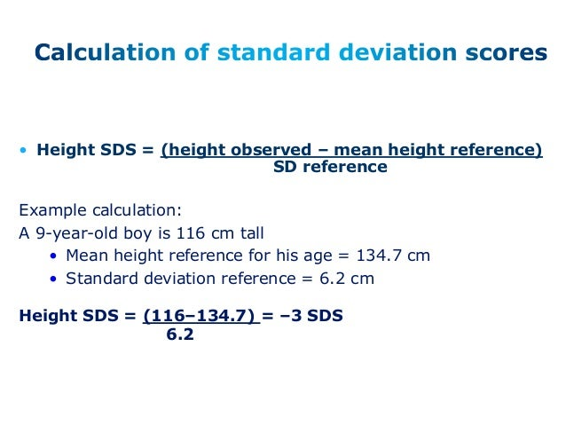 Adult Height Estimator