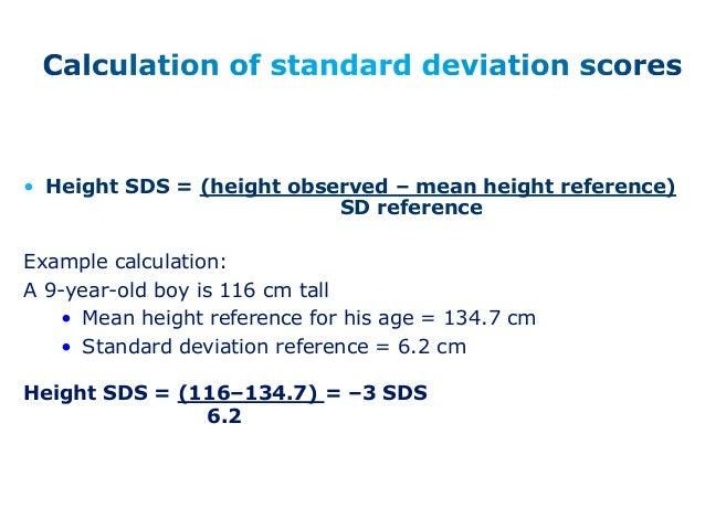 Adult Height Estimator