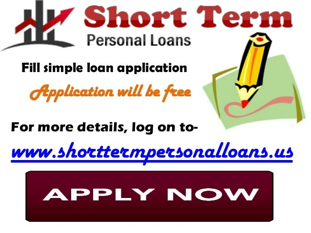 how to get a small personal loan from a bank