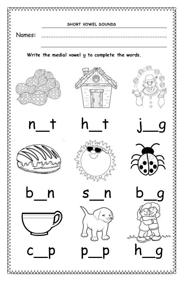 Short U Worksheets For Kindergarten Worksheets for all | Download ...