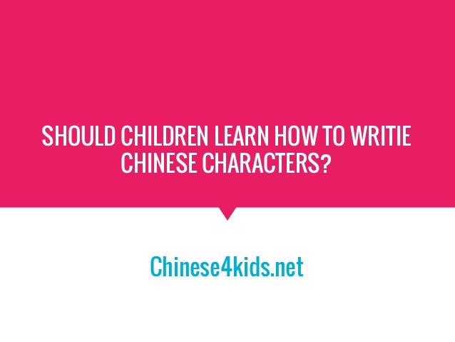 how to write learn in chinese