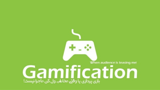 Iranian gamification Presentaion - Hamid fadaei