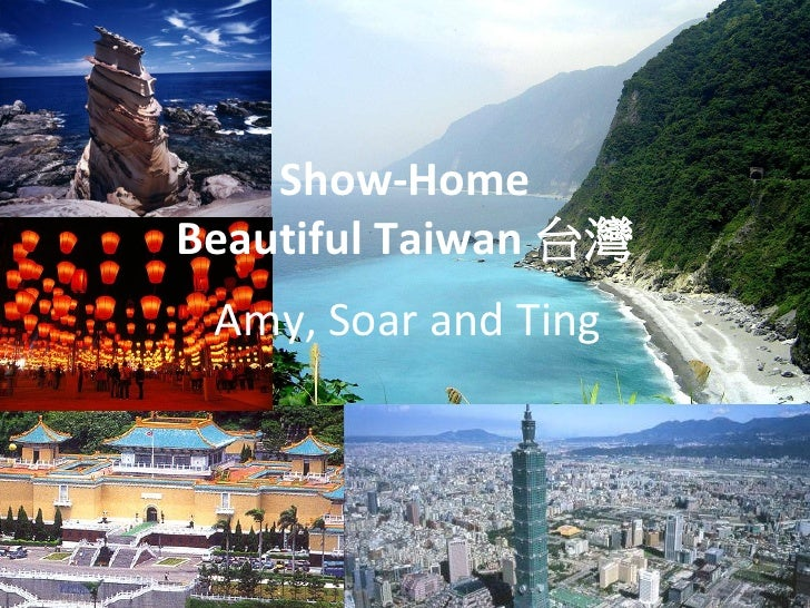 Show-HomeBeautiful Taiwan 台灣 Amy, Soar and Ting