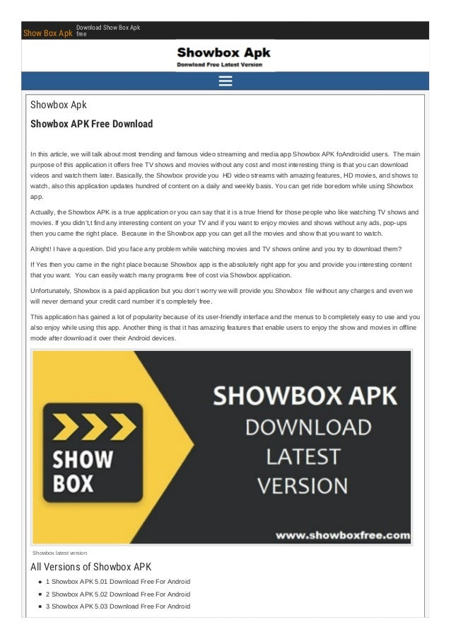 what is the correct showbox app