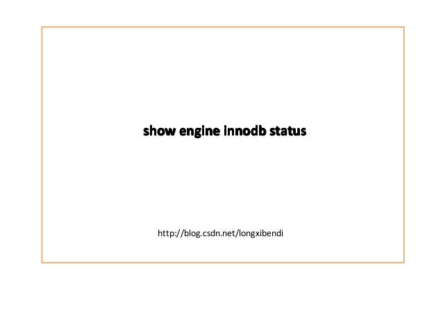 show engine innodb status  http://blog.csdn.net/longxibendi