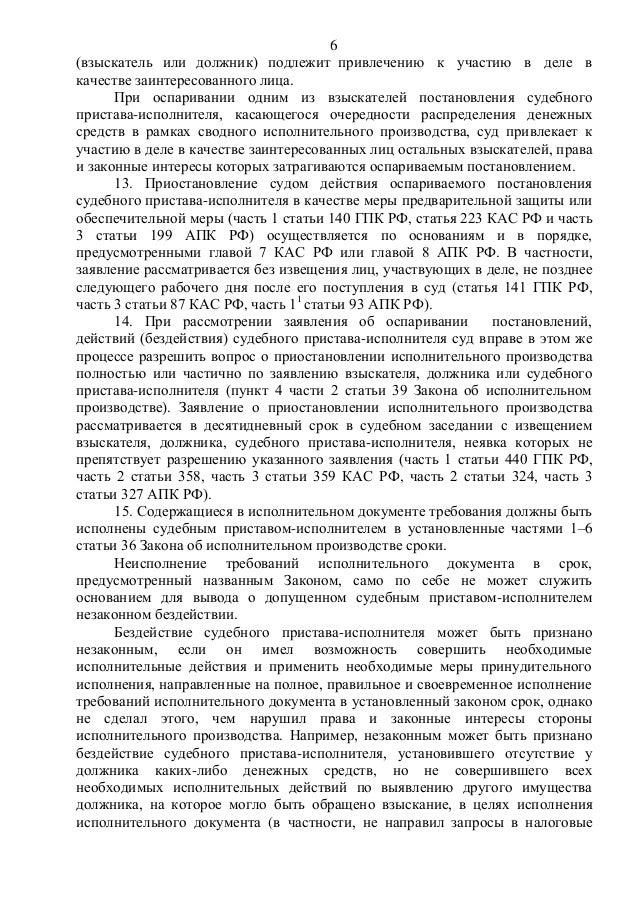 перечень документов на загранпаспорт старого образца