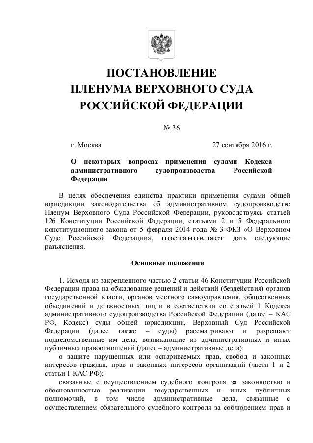 Право адвоката на ознакомление с материалами меры пресечения