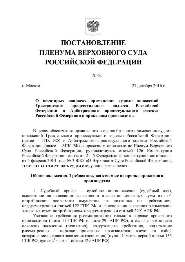 Независимая экспертиза при дтп новосибирск