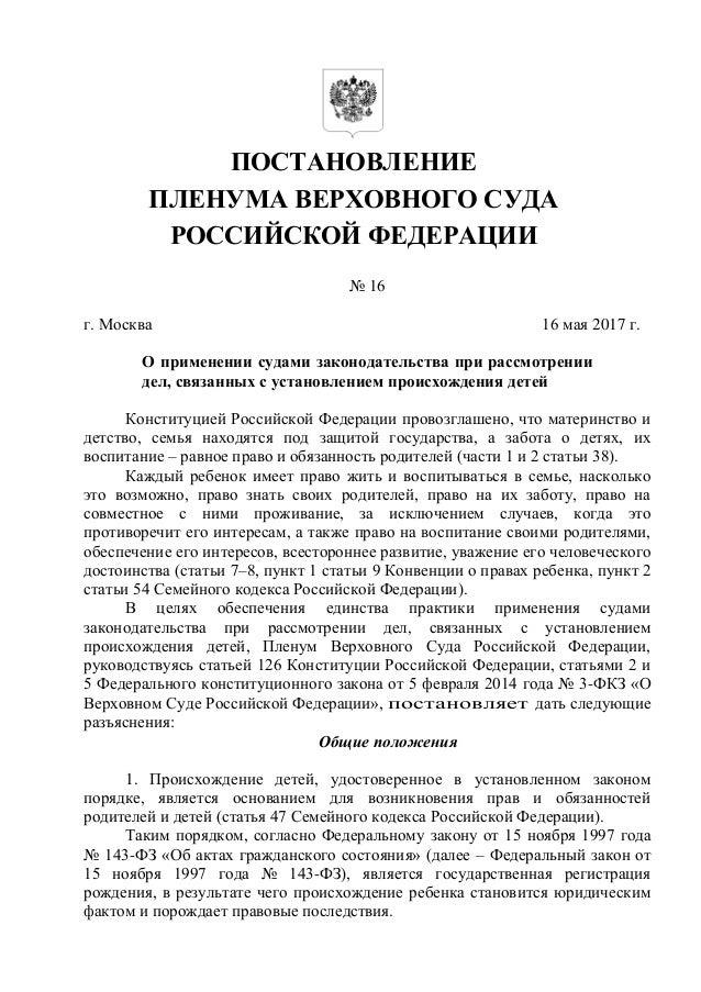 На основании чего могут работать граждане украины