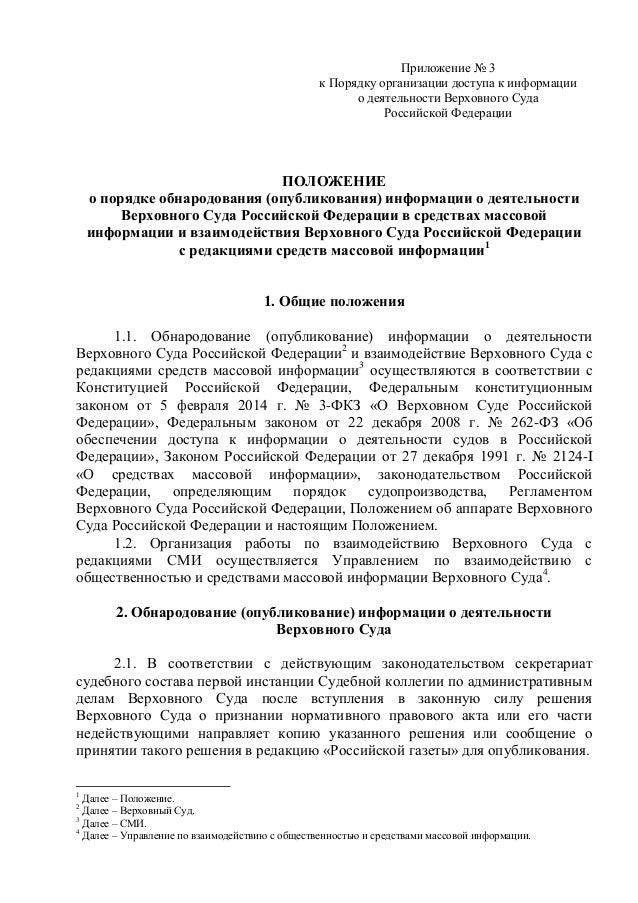 Решение суда о признании договора займа незаключенным по безденежности