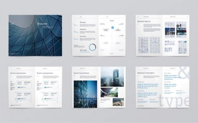 В 2013 году агентство SmartHeart получило международную награду RedDot вноминации Communication Design. Awards