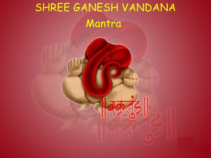 SHREE GANESH VANDANA Mantra