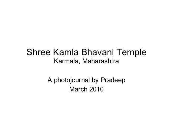 Shree Kamla Bhavani Temple       Karmala, Maharashtra      A photojournal by Pradeep            March 2010