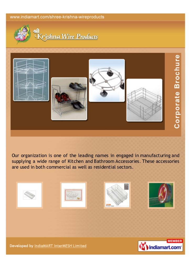 Shree krishna wire products ahmedabad kitchen accessories for Bathroom accessories in ahmedabad