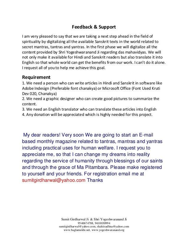 9 upanishads in hindi pdf