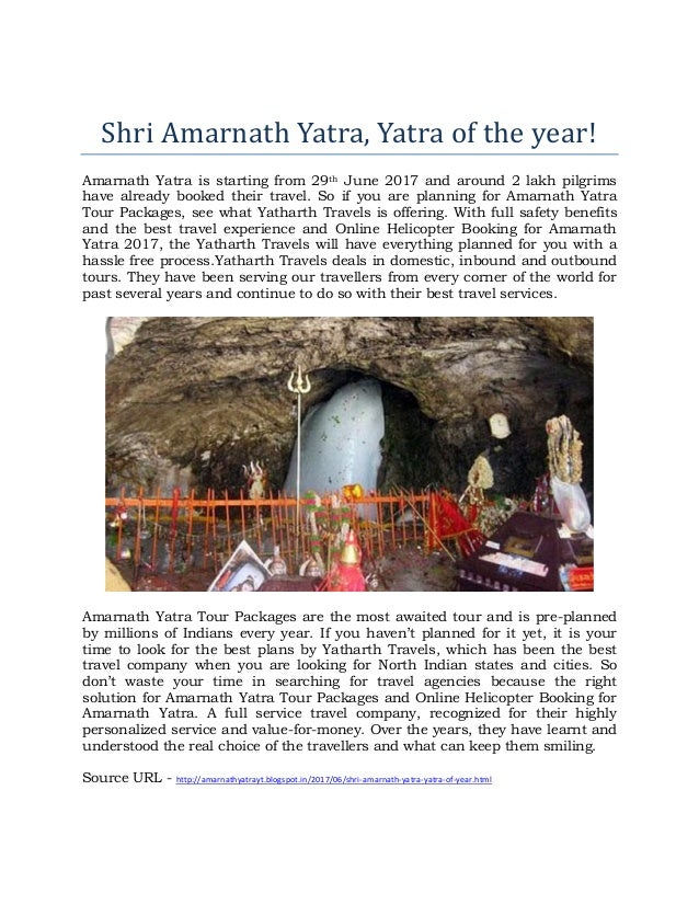 Shri Amarnath Yatra, Yatra of the year! Amarnath Yatra is starting from 29th June 2017 and around 2 lakh pilgrims have alr...