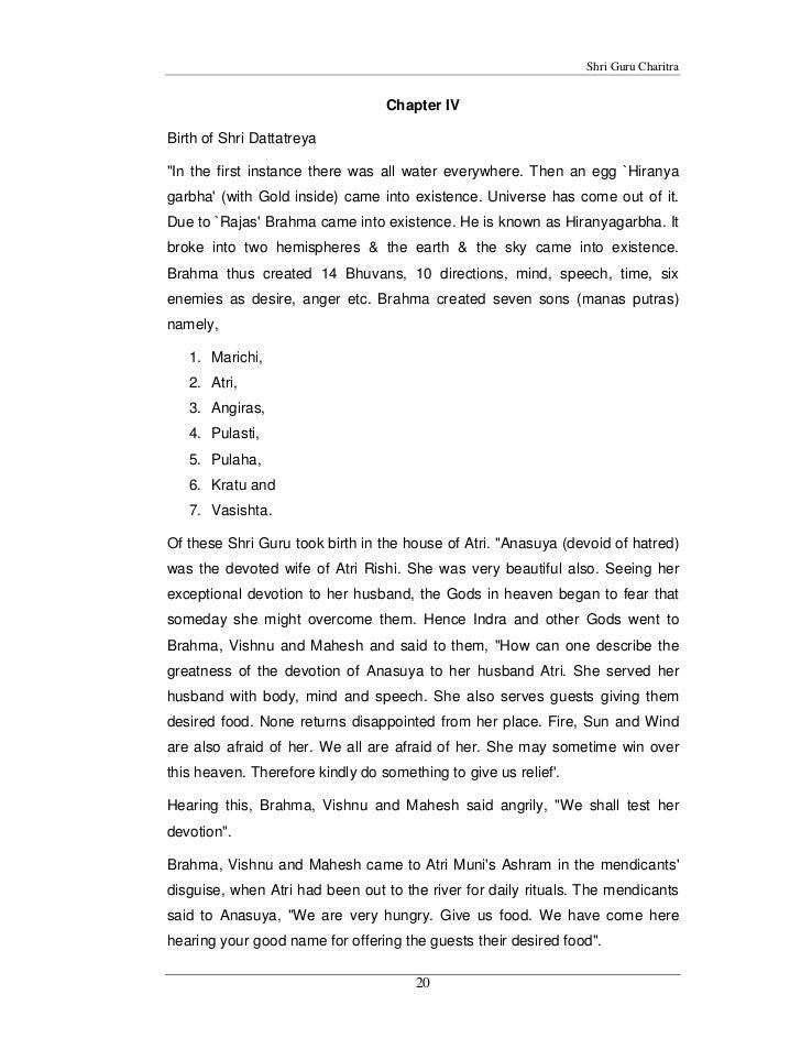Akkalkot Swami Charitra In Telugu Pdf - farxsonar