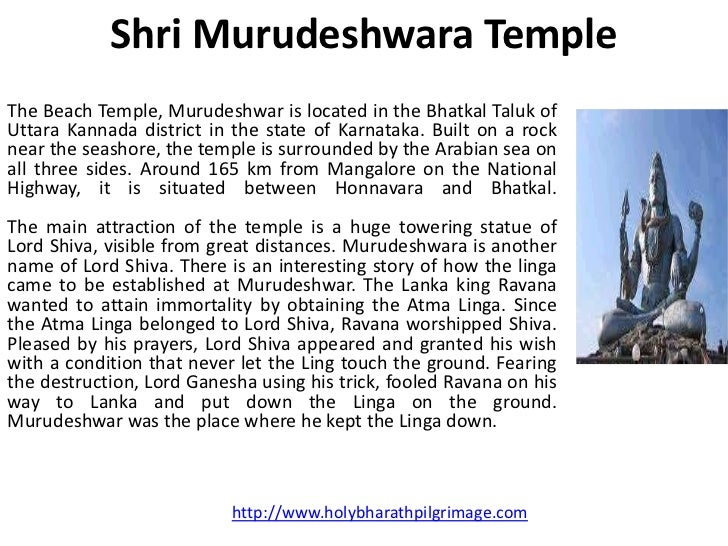 Shri Murudeshwara TempleThe Beach Temple, Murudeshwar is located in the Bhatkal Taluk ofUttara Kannada district in the sta...