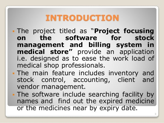 an introduction to the information system project Jail management information system  20 introduction  understand the current environment and future requirements of a computer information systems project.